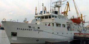 Науково-дослідний корабель «Владимир Паршин» наступного року знову вийде в море