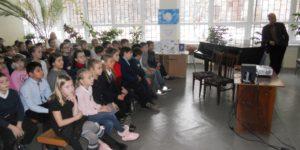 Розвиваючи інтерес школярів до країни пінгвінів, айсбергів і нових знань