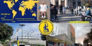 Планета Земля – погляд з інвалідного візка