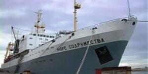 Українські вчені досліджуватимуть стан Південного океану