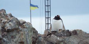 24-та Українська антарктична експедиція вирушає на станцію Академік Вернадський