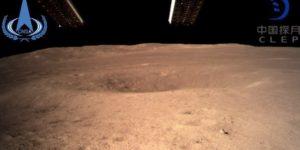 Отримані фото зворотної сторони Місяця