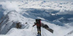 Аляска. Сходження на Деналі (McKinley)