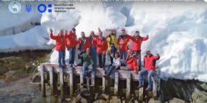 Новорічне і Різдвяне привітання від 24-ої Української антарктичної експедиції