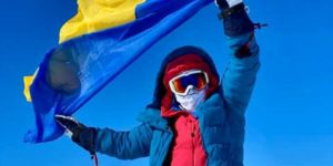 Гімн України прозвучав на піку Вінсон